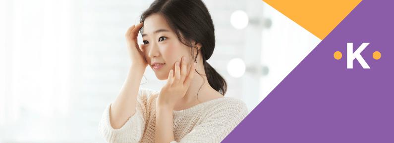 Korean Fashion Trends - Best krean serum 2021 - Banner