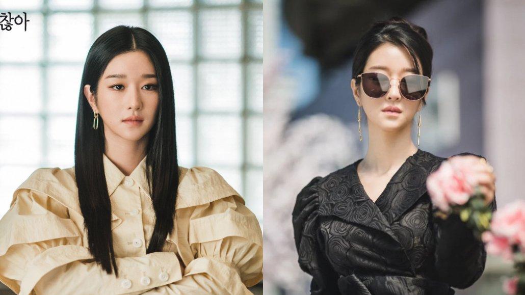 Korean fashion Trends-Seo Ye Ji's best looks in It's Okay To Not Be Okay- banner