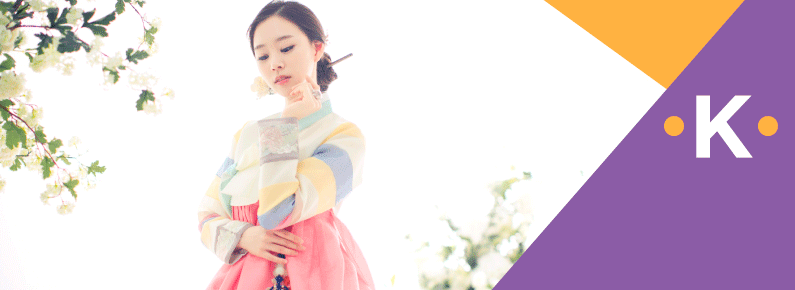 Korean fashion Trends - what is korean hanbok? - Banner