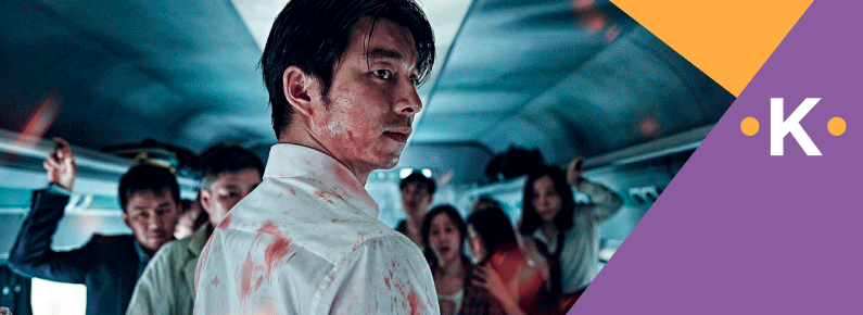 Korean-Fashion-Trends-Korean-horror-movies-you-must-watch-on-Halloween-(Titulo)